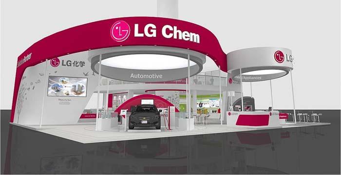 LG 3M bateria niquel cobalto manganeso - 700