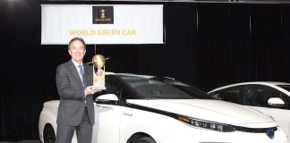 Toyota Mirai, World Green Car Award