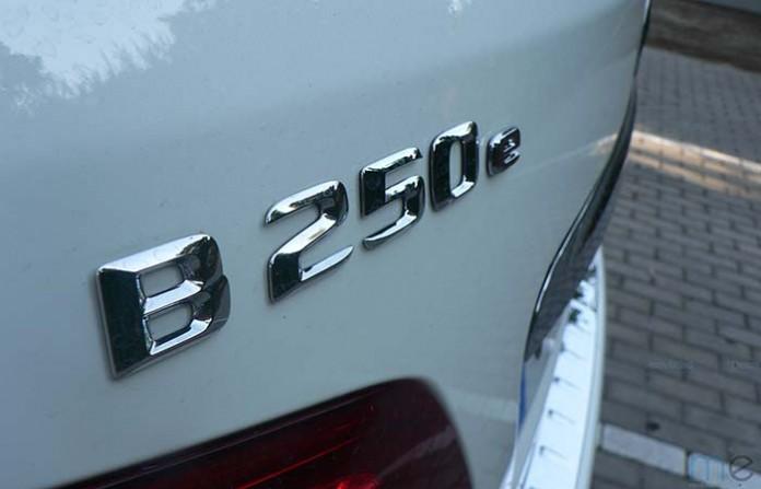 El B250e pasaría a llamarse EQB