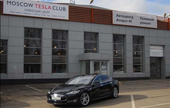 Servicio técnico no oficial de Tesla en Moscú