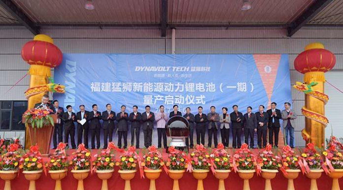 Inauguración de la nueva fábrica de baterías de litio de Dynavolt
