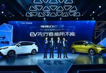 GAC GE3 un nuevo SUV eléctrico chino por 19.100 euros al cambio