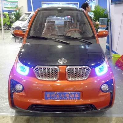 bmw i3 chino - 350