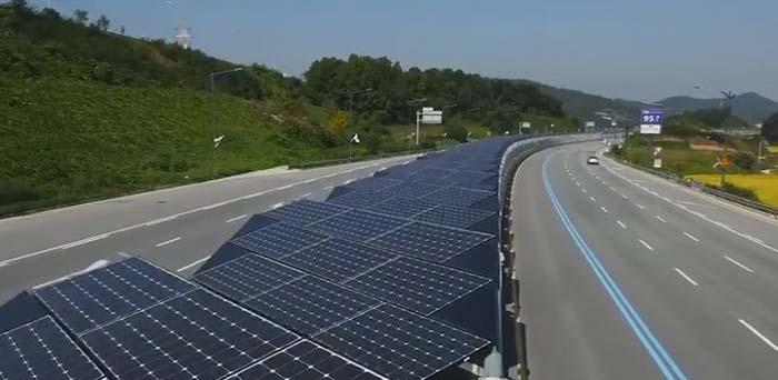 carril bici solar corea Daejeon-Sejong - 700