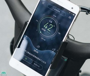 Yunbike X1 smartphone