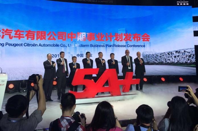 Plan estratégico 5A de PSA Dongfeng