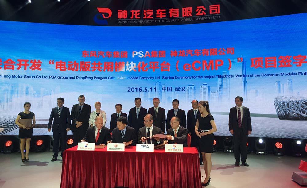Plan estratégico PSA Dongfeng