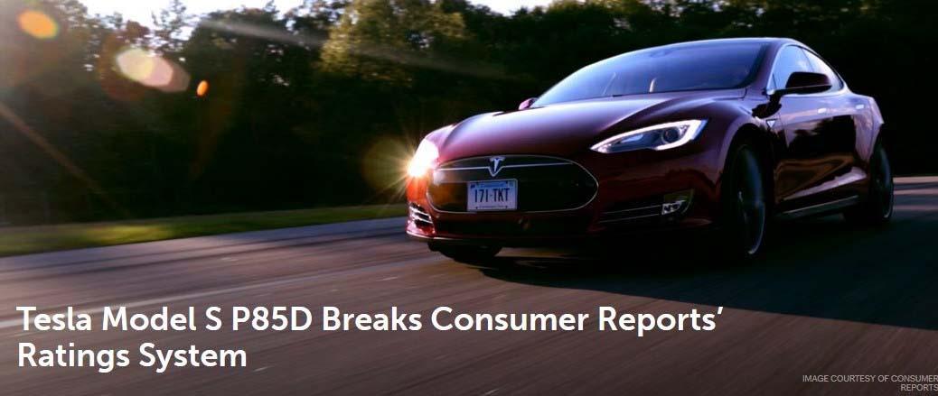 Prueba del Tesla Model S P85D de Consumer Reports