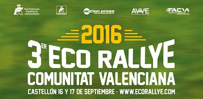 Cartel del Eco Rallye de la Comunitat Valenciana 2016