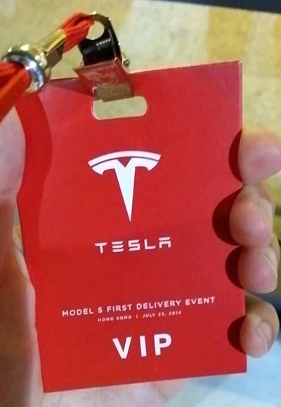 Con el programa de incentivos te puedes convertir en un cliente VIP de Tesla