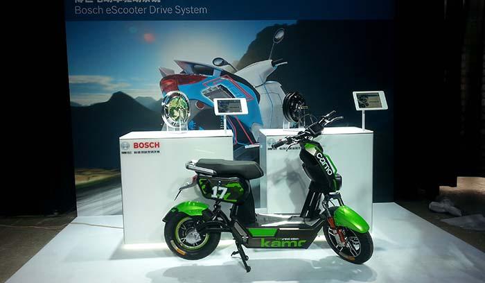 Aima eScooter con motorización eléctrica de Bosch