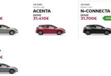 Precios en España del nuevo Nissan Leaf