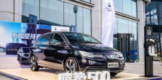 Denza 500, un nuevo coche eléctrico de Daimler para el mercado chino