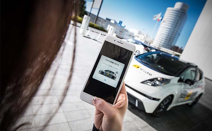 Nissan y DeNA inician las pruebas de Easy Ride con robotaxis eléctricos