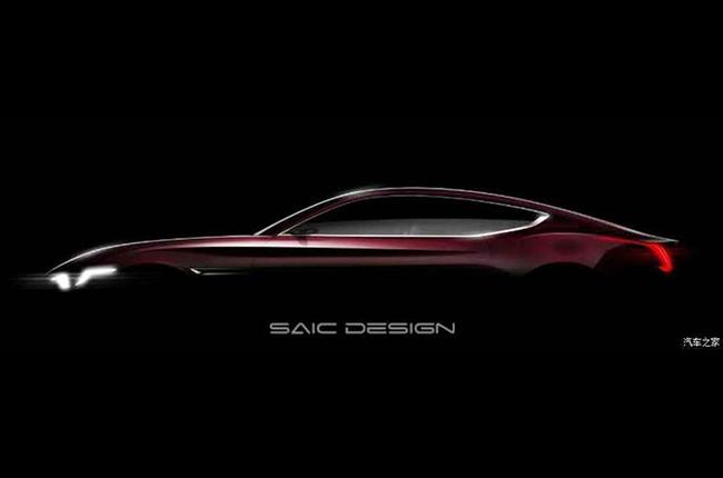 MG E-motion Concept presentado en el Salón de Shangai de 2017
