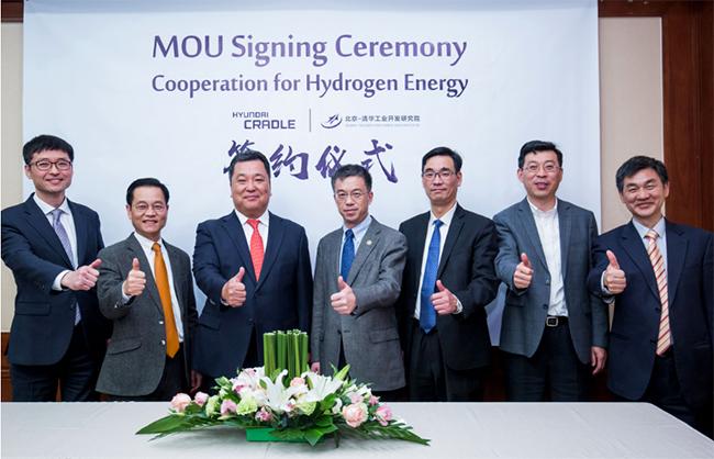 Acuerdo Hyundai Motor y BTIRDI