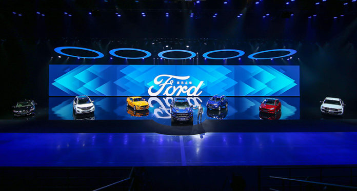 Ford celebró el