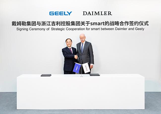 Presidentes de Daimler y Geely Holding firman el acuerdo