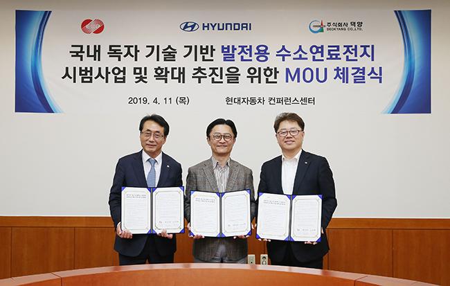 Acuerdo entre Hyundai Motor Company y empresas locales para generar energía del hidrógeno