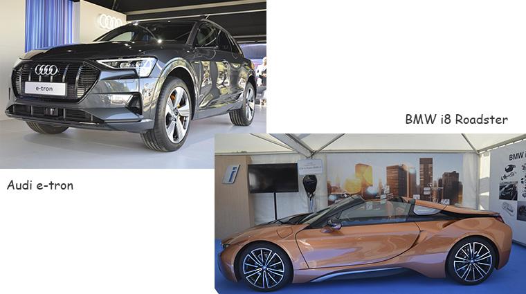 Audi. BMW