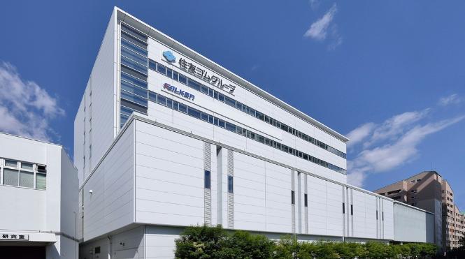 Sumitomo Rubber Industries (SRI) es el quinto fabricante de neumáticos del mundo.