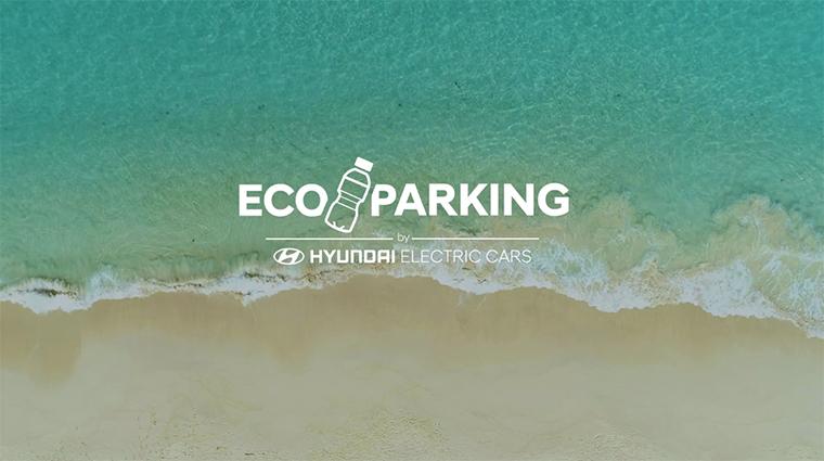 Hyundai vuelve a lanzar la iniciativa, pero en más playas de nuestras costas.