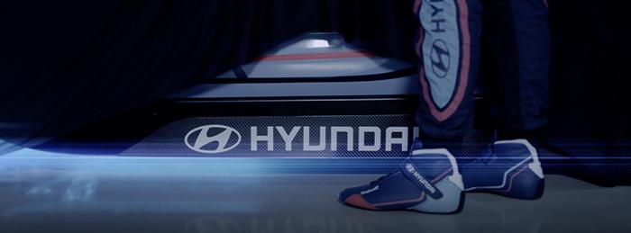 Tendremos que esperar al Salón de Frankfurt (IAA) para conocer más detalles del nuevo vehículo eléctrico de Hyundai Motorsport.