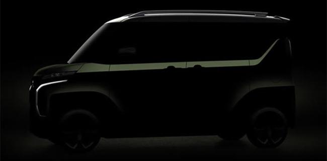 Mitsubishi Super Height K-Wagon. Teaser.