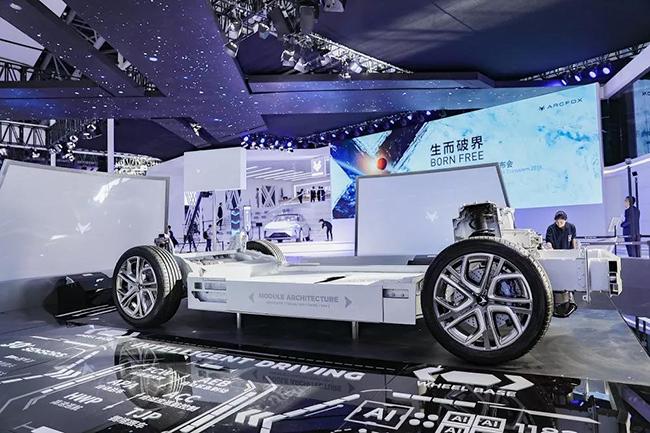 Arquitectura modular para vehículos eléctricos del Grupo BAIC.