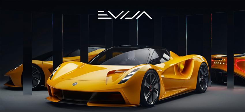 Lotus Evija.
