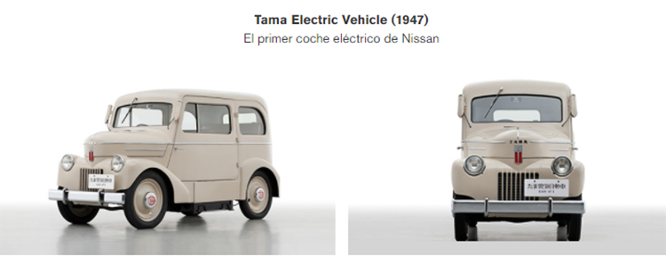 Nissan Tama