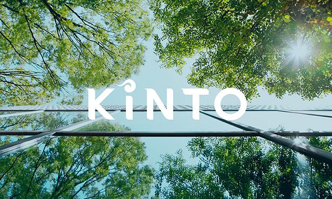 La red de concesionario de Toyota será crucial para el desarrollo de KINTO Europe.