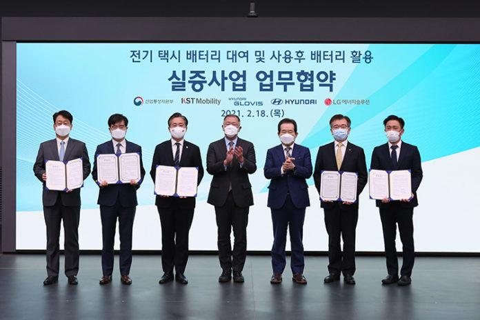 Firma del Acuerdo en Corea